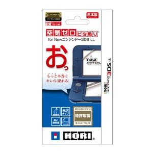 【New3DS LL】空気ゼロピタ貼り for Newニンテンドー3DS LL ホリ [3DS-431 HORI クウキゼロピタハリ]【返品種別B】