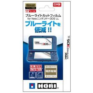 【New3DS LL】ブルーライトカットフィルム for Newニンテンドー3DS LL ホリ [3DS-433 ブルーライトカットフィルム]