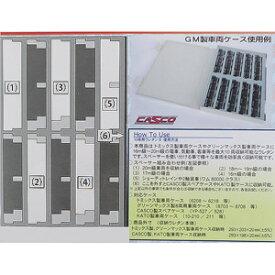 [鉄道模型]キャスコ 【再生産】(N) YP-033 10両用ウレタンB(1枚入り・ライトグレー)