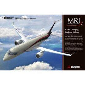 1/200 三菱リージョナルジェット MRJ90【15504】 ファインモールド