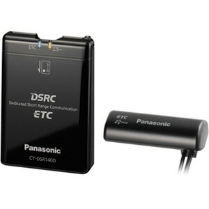 CY-DSR140D パナソニック ETC2.0対応(DSRC)ユニット Panasonic [CYDSR140D]【返品種別A】
