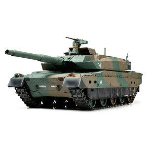 1/16 RCタンクシリーズ No.36 陸上自衛隊 10式戦車 フルオペレーションセット プロポ付 56036