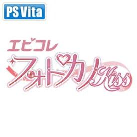 【封入特典付】【PS Vita】エビコレ フォトカノ Kiss 角川ゲームス [VLJM-35200フォトカノ]