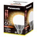 LDG9L-G/2【税込】 パナソニック LED電球 ボール電球形 735lm(電球色相当) Panasonic [LDG9LG2]【返品種別A】【RCP】