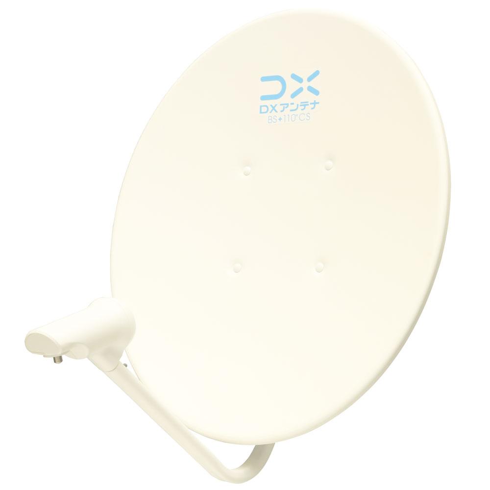 BC45A DXアンテナ BS・110°CSアンテナ [BC45ADXアンテナ]【返品種別A】