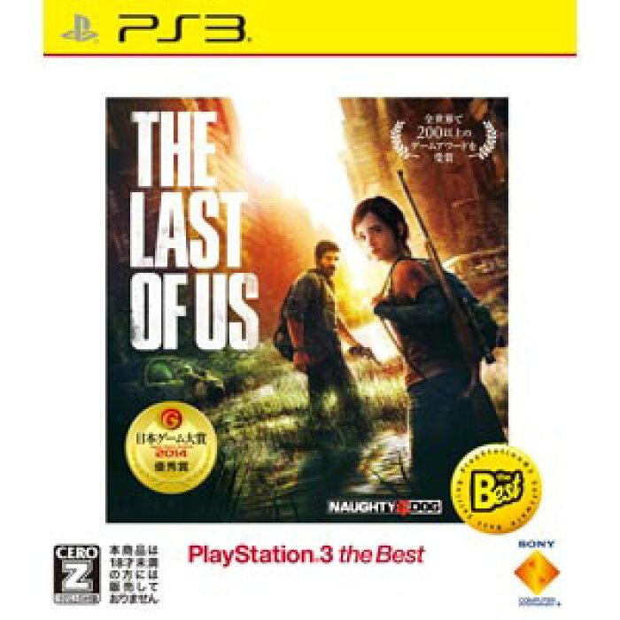 【PS3】The Last of Us(ラスト・オブ・アス) PlayStation(R)3 the Best ソニー・コンピュータエンタテインメント [BCJS75004 ラストオブアス ベスト]