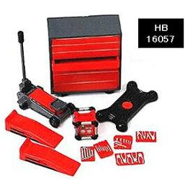 1/24 Backyard Mechanic (ツールボックス、フロアランプ、発電機、工具セット他)【HB16057】 HOBBYGEAR