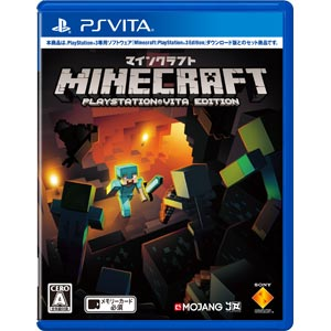 【PS Vita】Minecraft: PlayStation(R)Vita Edition ソニー・コンピュータエンタテインメント [VCJS10010 PSVマインクラフト]【返品種別B】
