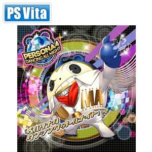 【PS Vita】ペルソナ4 ダンシング・オールナイト(通常版) アトラス [VLJM-35152ペルソナ4]【返品種別B】