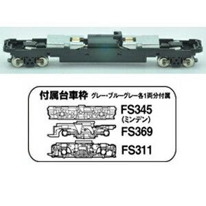 [鉄道模型]トミーテック 【再生産】(N) 鉄コレ動力ユニット 19m級用A TM-12R [ドウリヨクユニツトTM-12R]【返品種別B】