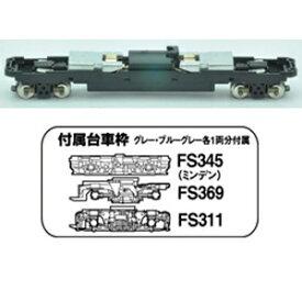 [鉄道模型]トミーテック 【再生産】(N) 鉄コレ動力ユニット 19m級用A TM-12R
