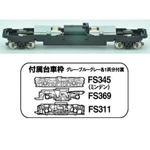 トミーテック 鉄道コレクション 動力ユニット19m級用A TM-12...