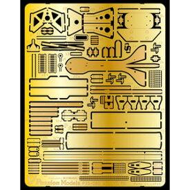 1/35 U.S ウィリスMB エッチングセット(改訂版)(タミヤ用)【P35-080】 パッションモデルズ