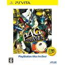 【PS Vita】ペルソナ4 ザ・ゴールデン PlayStation(R)Vita the Best 【税込】 アトラス [VLJM65004ペルソナ4]【返品...