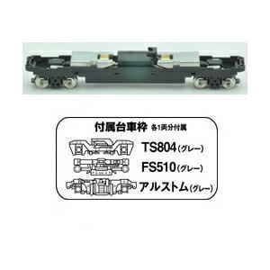 [鉄道模型]トミーテック 鉄コレ動力ユニット 18m級用A TM-06R [TM-06R 18mキュウヨウA]【返品種別B】