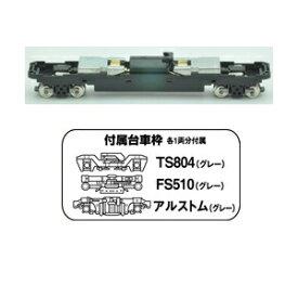 [鉄道模型]トミーテック 【再生産】(N) 鉄コレ動力ユニット 18m級用A TM-06R