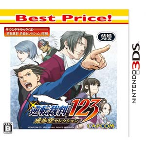 【3DS】逆転裁判123 成歩堂セレクション Best Price! カプコン [CTR-2-BHDJ 3DSギャクサイ123]