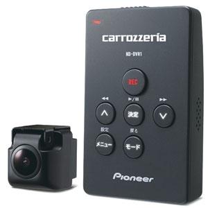 ND-DVR1 パイオニア ドライブレコーダーユニット Pioneer carrozzeria(カロッツェリア) [NDDVR1]【返品種別A】
