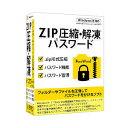 ZIP圧縮・解凍パスワード【税込】 デネット 【返品種別B】【RCP】