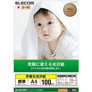 気軽に使える光沢紙 EJK-GAYNA4100 [A4 100枚]