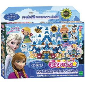 AQ-224 アクアビーズ☆ アナと雪の女王 エルサのサプライズセット エポック社 【Disneyzone】
