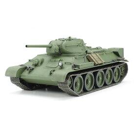 1/48 ソビエト中戦車 T34/76 1941年型 (鋳造砲塔) 【32515】 プラモデル タミヤ