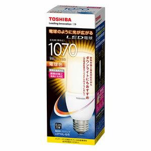 LDT10L-G/S 東芝 LED電球 一般電球形 1070lm(電球色相当) TOSHIBA E-CORE(イー・コア)T形 全方向タイプ
