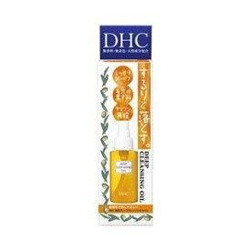 DHC薬用ディープクレンジングオイル(SS)70ml DHC DクレンジングオイルSS
