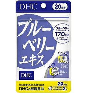DHCブルーベリーエキス20日分 40粒 DHC 20ニチブルーベリーエキ