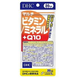 DHCマルチビタミン/ミネラル+Q10(20日分)100粒入り DHC 20マルチビタミンMQ10