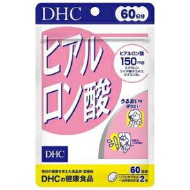 DHC ヒアルロン酸60日分 120粒 DHC DHCヒアルロンサン60