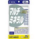 DHCマルチミネラル60日分 180粒入り ディーエイチシー DHCマルチミネラル60 [DHCマルチミネラル60]【返品種別B】
