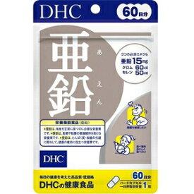 DHC亜鉛60日分 60粒 DHC DHCアエン60ニチN