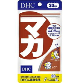 DHCマカ20日分 60粒 DHC DHCマカ20ニチブン