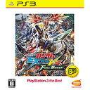 【PS3】機動戦士ガンダム EXTREME VS. FULL BOOST PlayStation(R)3 the Best 【税込】 バンダイナムコゲームス [...