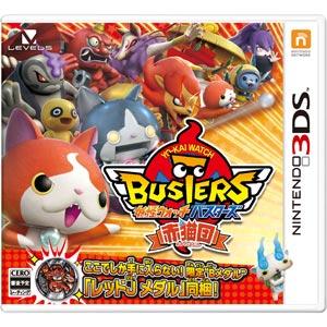 【封入特典付】【3DS】妖怪ウォッチバスターズ 赤猫団 レベルファイブ [CTR-P-BYAJ]【返品種別B】