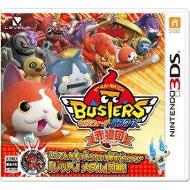 【3DS】妖怪ウォッチバスターズ 赤猫団 レベルファイブ [CTR-P-BYAJ]
