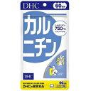 DHCカルニチン60日分 300粒 DHC DHCカルニチン60ニチN