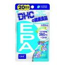 DHC EPA20日分 60粒 DHC EPA20ニチ