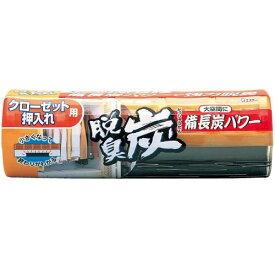 脱臭炭 クローゼット・押入れ用 300g エステー ダツシユウタンクロ-ゼツト・オシイレ