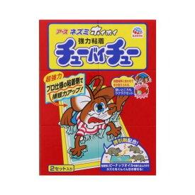 ネズミホイホイ チューバイチュー(折り目付き)2セット アース製薬 チユ-バイチユ-オリメツキ2セツト