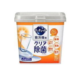 食器洗い乾燥機専用キュキュット クエン酸効果 オレンジオイル配合 680g 花王 シヨクセンキキユキユORホンN