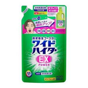 ワイドハイターEXパワー 大 つめかえ用880ml 花王 Wハイタ-EXP ダイカエ