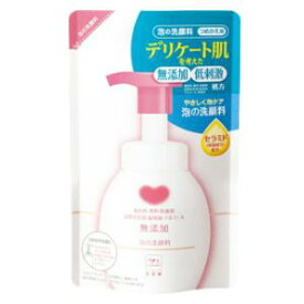 カウブランド 無添加泡の洗顔料 詰替用 180ml 牛乳石鹸共進社 COWムテンカアワカエ