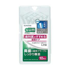 ガム・歯間ブラシAC L字型10PサイズSSS(1) サンスター GUMシカンLジSSS