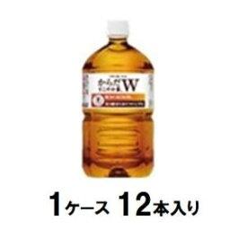 からだすこやか茶W 1.05L 1ケース(12本入) コカ・コーラ カラダスコヤカチヤW 1.05LN