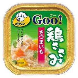 ビタワン グー 鶏ささみ さつまいも 100g 日本ペットフード V1グ-トリSサツマイモ100G
