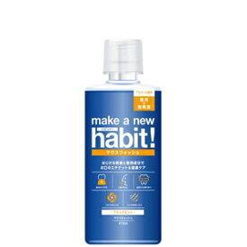 メイク ア ニュー ハビット ブラックミント 473ml make a new habit! NSファーファ・ジャパン MNHブラツクミント473ML