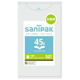 強化ポリ袋45L 50枚 半透明 日本サニパック ハントウメイゴミブクロUH