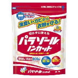白元 パラゾール ノンカット 袋入 800g 白元アース パラゾ-ルノンカツト800G